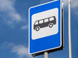 В Брянске скорректировали расписание автобуса №30. И добавили рейсы по утрам
