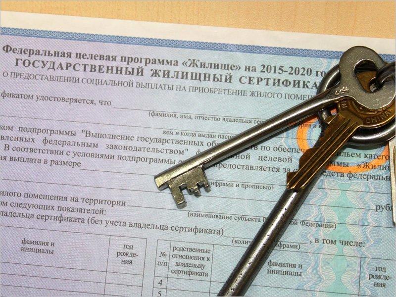 «Чернобыльский» квартирный вопрос стал причиной приговора по делу о мошенничестве