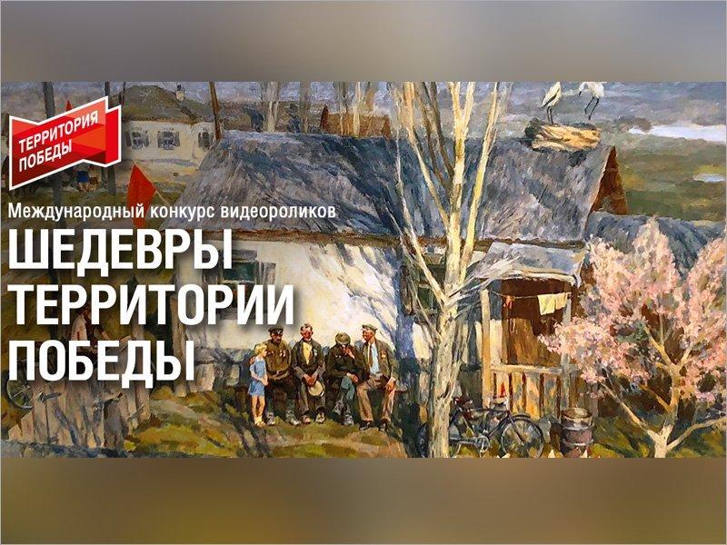 Музеям Брянской области предложено выставить шедевры на видеовыставке
