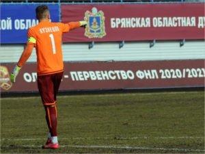 Вратарь брянского «Динамо» номинирован на лучшего голкипера сезона в ФНЛ