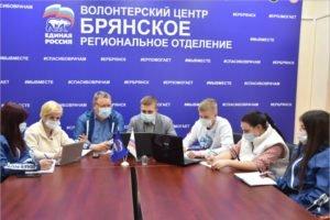 В интеллектуальной игре «1418» от Брянской области приняли участие почти сотня команд