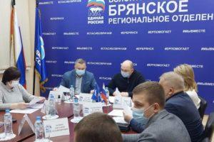 Зарегистрированы ещё двое участников праймериз «ЕР» в Брянской области
