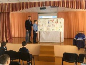 В школах Брянской области специалисты «Газпрома» проводят уроки газовой грамотности