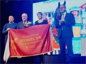 Премьера Лок, Пекин Лок и Лиллихаммер Лок принесли награды Локотскому конезаводу