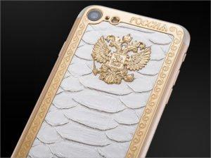 Российский софт появится в iPhone: Apple согласовала с Минцифры «соблюдение закона»