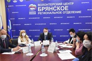 «Единая Россия» запустила в регионах общественные обсуждения поправок в закон о занятости