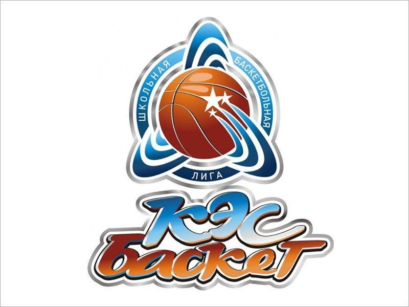 Начался брянский региональный этап Школьной баскетбольной лиги