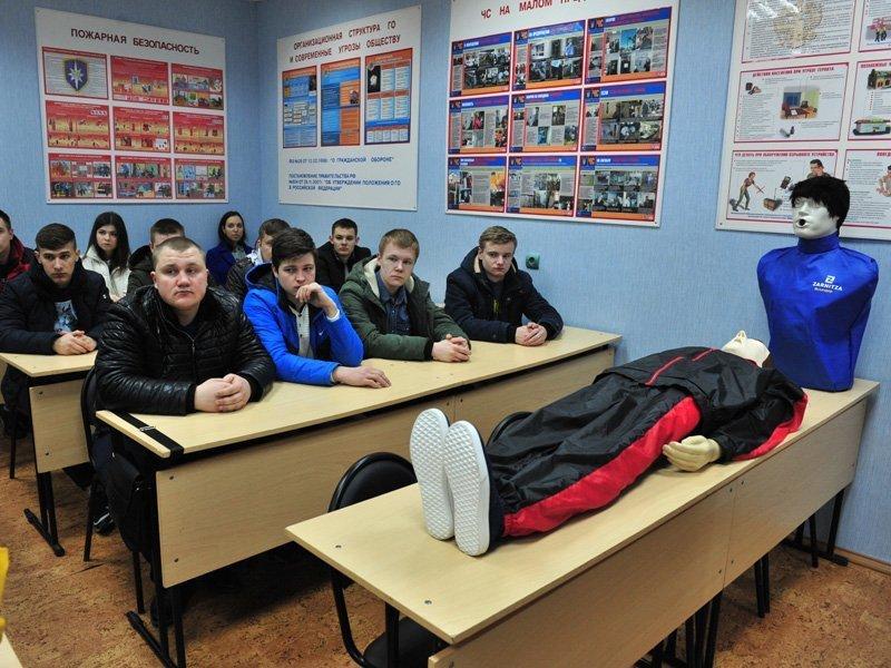 В брянских школах проходит всероссийский урок по ОБЖ