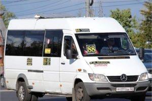 Первая из полутора десятков отменяемых в Брянске маршруток исчезнет в мае