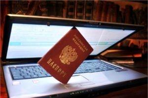 Роскомнадзор разъяснил проект приказа «о регистрации в соцсетях по паспорту»