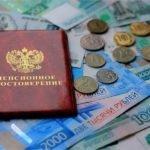 Пенсии во время «нерабочих дней» будут выплачиваться по графику — ОПФР