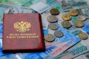 «Путинскую» выплату 2 и 3 сентября получат 410 тыс. брянских пенсионеров