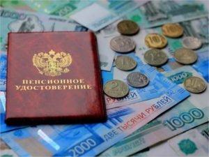 Пенсии за 9 мая будут выплачены брянским пенсионерам досрочно