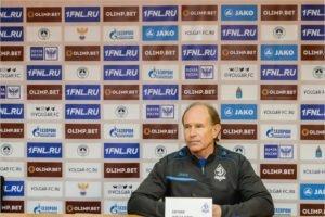 «Я не хочу продолжать работу с брянским «Динамо» – Перевертайло