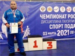 Брянский пара-пауэрлифтер стал серебряным призёром чемпионата России