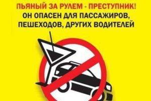 В Брянске за праздники отловили 25 пьяных водителей