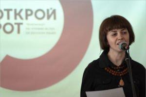 Брянский этап чемпионата «Открой рот» выиграла Наталья Цыбина