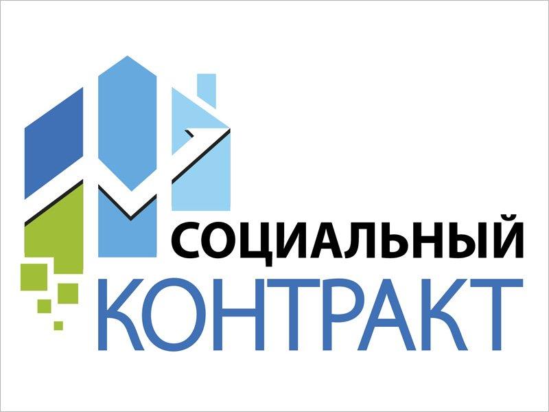 Помощь от государства: семьи в Гордеевском районе заключили 34 социальных контракта