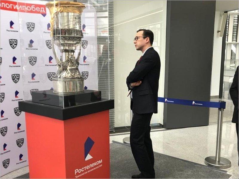 «Ростелеком» и КХЛ везут по городам ЦФО легендарный хоккейный трофей