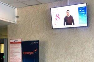 В аэропорту «Брянск» установлены «Ростелеком Экраны»