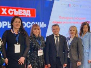 Мария Шалаева: «Съезд «ОПОРЫ РОССИИ» — это всегда сосредоточение самых активных и предприимчивых граждан страны