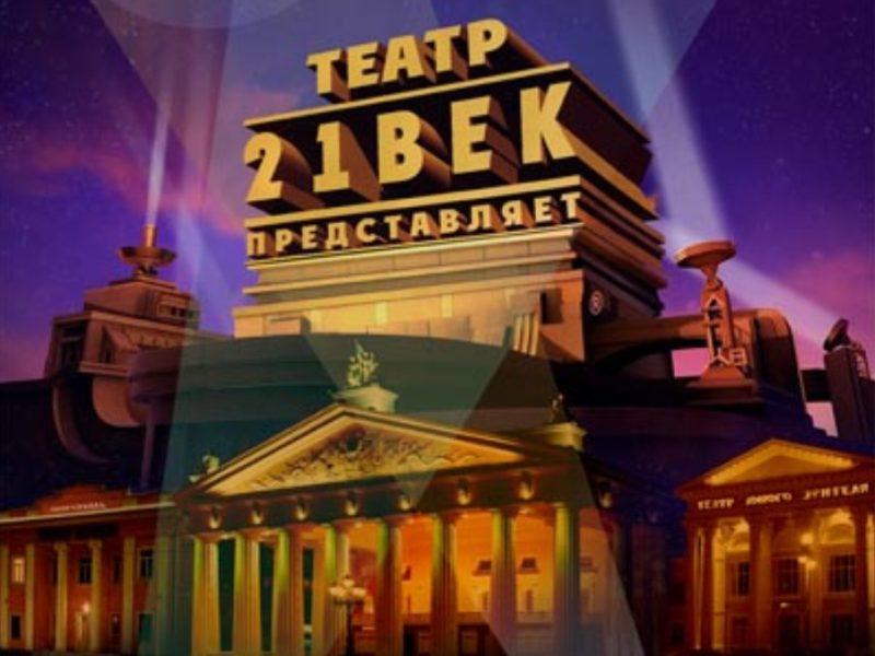 Брянских театралов пригласили на капустники