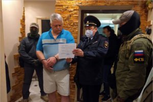 Экс-директор брянского филиала полицейского ФГУП задержан за торговлю патентами для гастарбайтеров
