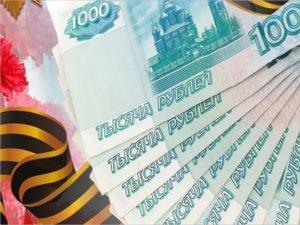 Единовременную выплату ко Дню Победы в Брянской области получат 340 ещё оставшихся в живых