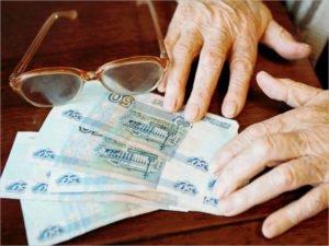 Пенсионерке из Фокино вернули деньги, отобранные у неё брянскими судебными приставами
