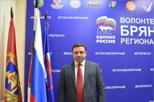Документы на участие в праймериз «Единой России» подал гендиректор кадастровой компании Николай Алексеенко