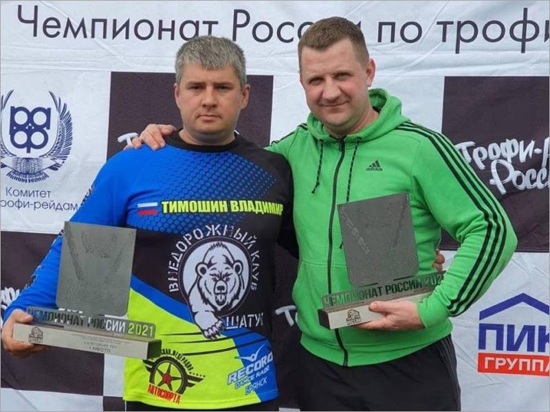 Брянский экипаж победил на этапе ЧР по трофи-рейдам