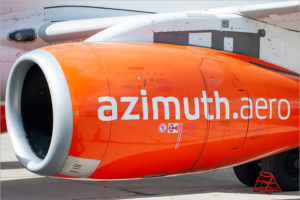 Открыта продажа авиабилетов из Брянска в Петербург на зимний сезон