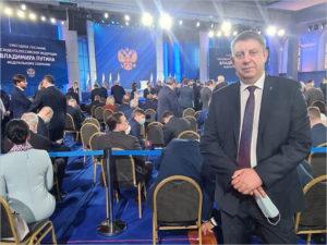 Брянский губернатор принимает участие в церемонии оглашения президентского послания