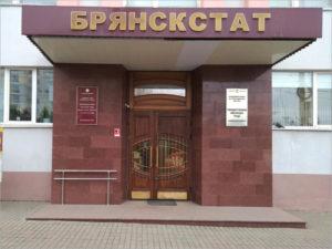 В Брянской области проходит перепись выпускников на предмет их трудоустройства