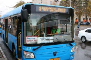 В Брянске добавят вечерние рейсы автобусам №23К и кольцевому «Бежицкий рынок – Деснаград»