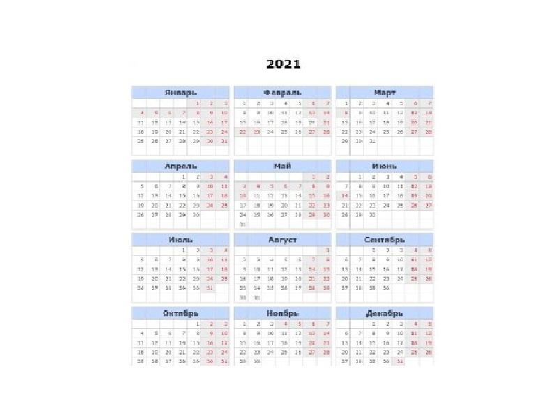 Президент России объявил все дни с 1 по 11 мая выходными по просьбе Роспотребнадзора