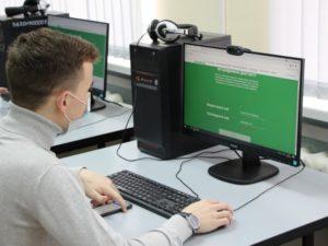 Брянск впервые принял участие в офлайн-варианте «Цифрового диктанта»