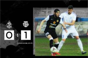 В Брянске «Динамо» проиграло «Торпедо» — по одному пенальти