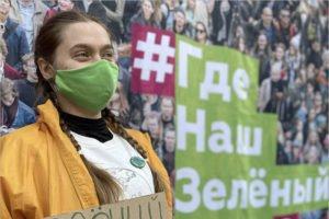 «Спаси планету»: сторонники Греты Тунберг развивают её движение в России