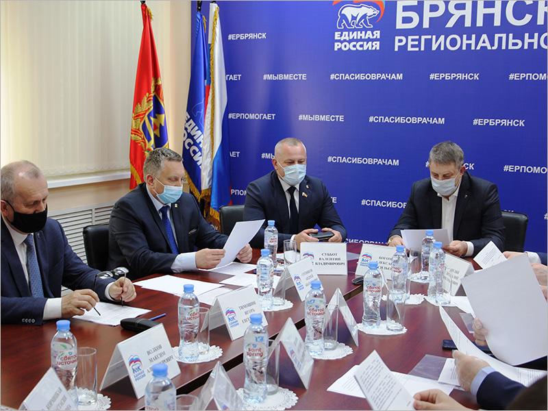 Брянский оргкомитет зарегистрировал ещё шестерых участников праймериз «Единой России»
