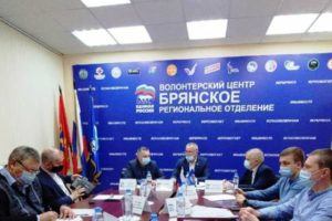 В Брянске зарегистрированы еще 10 участников праймериз «Единой России»