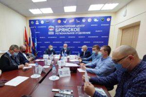 В Брянске зарегистрированы ещё трое участников праймериз «Единой России»