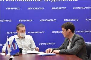 Сергей Перепелов подал документы на участие в праймериз «Единой России»