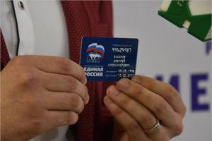 В Брянском госуниверситете состоялся массовый приём в «Единую Россию»