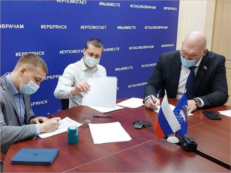 Николай Валуев подал документы на участие в праймериз «Единой России»
