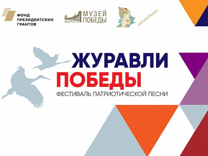 Богдан Грибачев из Брянска победно спел на фестивале «Журавли Победы»