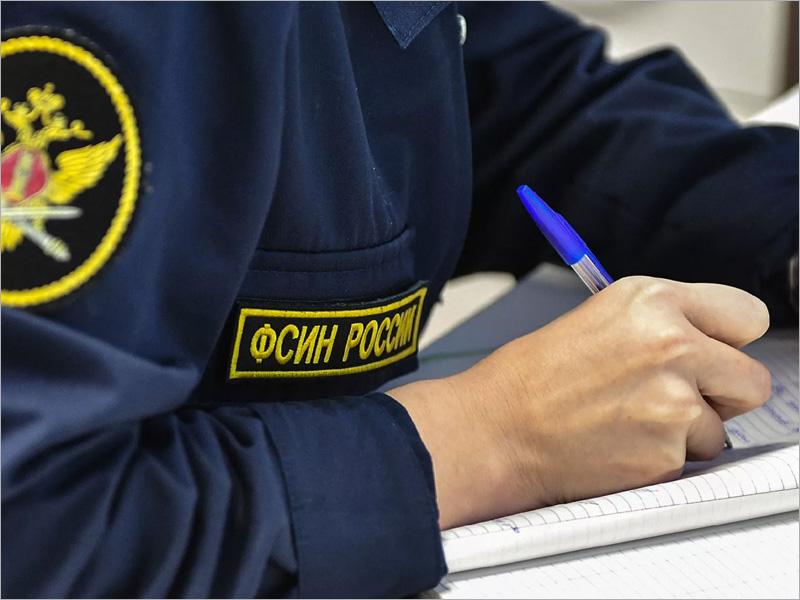 Начальник сельцовского филиала УИС пойдёт под суд за «доброту»