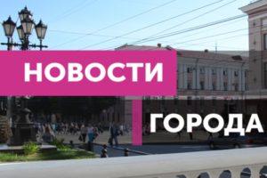 Брянский телеканал «Городской» закрывает информационное вещание и готовит к закрытию всю экосистему
