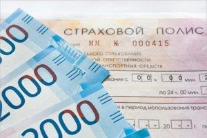 Страховые выплаты в 2020 году в Брянской области выросли на треть