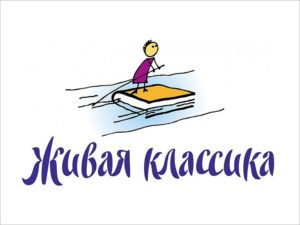 Брянские школьники борются за выход в полуфинал Всероссийского конкурса чтецов «Живая классика»
